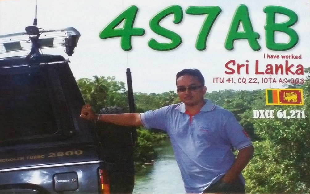 4s7ab.jpg
